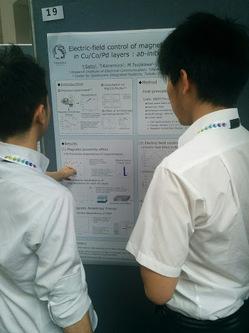 国際学会_core-to-core_poster_saitou.jpg