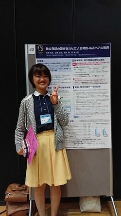 武藤さん写真2.jpg
