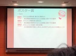 武藤さん写真3.jpg