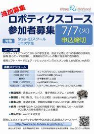 robo_poster_02.jpg